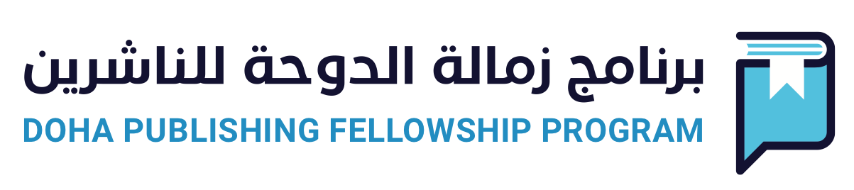 Doha Publishing Fellowship Program
